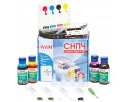 СБПЧ WWM Canon Pixma MP230/iP2700 + PG510/CL511 (IS.0119SET)