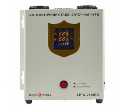 Стабілізатор напруги LogicPower LP-W-2500RD 1500 Вт (LP10350)