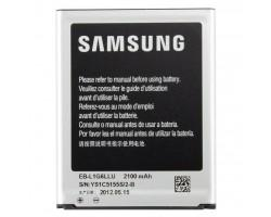 Акумуляторна батарея Samsung for I9300 Galaxy S3 (EB-L1G6LLU / 23860)