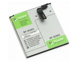 Акумуляторна батарея PowerPlant Nokia BP-4GWA 2050mAh (DV00DV6317)
