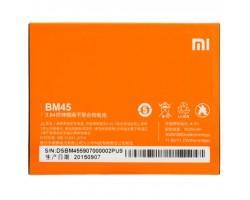 Акумуляторна батарея Xiaomi for Redmi Note 2 (BM45 / 45587)