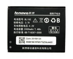Акумуляторна батарея PowerPlant Lenovo A680 (BL192) (DV00DV6225)