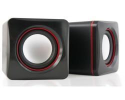 Акустическая система HQ-Tech HQ-SP194U, Black&Wine