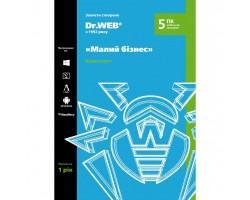 Антивірус Dr. Web Малый бизнес 5 ПК/1 год (Версия 11.0). Картонный конверт (KBW-BC-12M-5-A2)