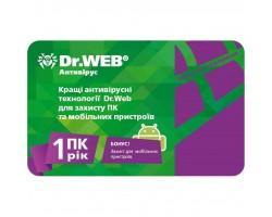 Антивірус Dr. Web Anti-virus 1 ПК на 1 год (скретч-карта) New (CHW-AK-12M-1-A3)