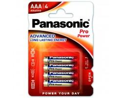 Батарейка PANASONIC AAA LR03 Pro Power * 4 (LR03XEG/4BP) (поштучно)