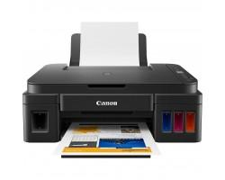 Багатофункціональний пристрій Canon PIXMA G2415 (2313C029)