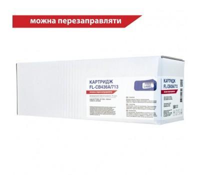 Картридж FREE Label HP LJ CB436A/CANON 713 (FL-CB436A/713)