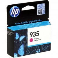 Картридж HP DJ No.935 Magenta (C2P21AE)
