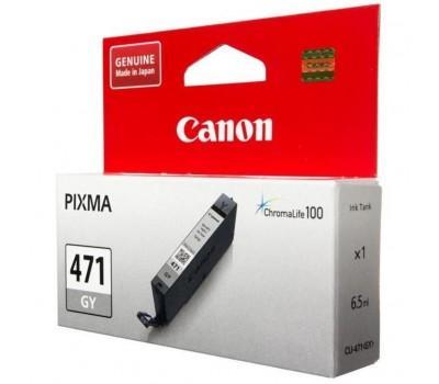 Картридж Canon CLI-471 XL Grey (0350C001)