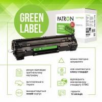 Картридж Patron CANON 045 CYAN GREEN Label (PN-045CGL)