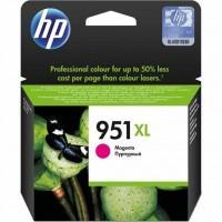 Картридж HP DJ No.951 XL OJ Pro 8100 N811 Magen (CN047AE)