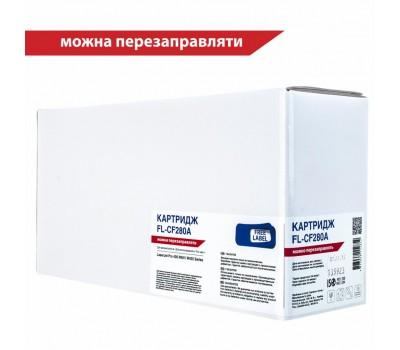 Картридж FREE Label HP LJ CF280A (для LJ Pro 400 M401/ M425) (FL-CF280A)