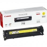 Картридж Canon 716 yellow для LBP-5050/ 5050N (1977B002)