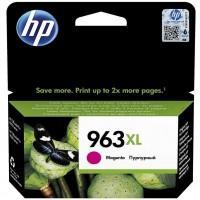 Картридж HP DJ No. 963XL Magenta (3JA28AE)
