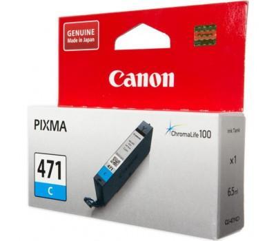 Картридж Canon CLI-471C Cyan (0401C001)