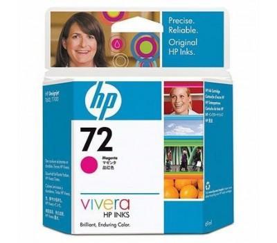 Картридж HP DJ No. 72DesignjT1120/1300 Magenta (C9399A)