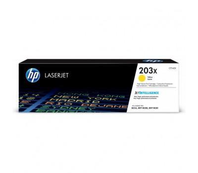 Картридж HP CLJ 203X Yellow 2.5K (CF542X)