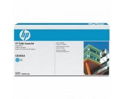 Драм картридж HP CLJ CM6030/CM6040 Cyan (CB385A)