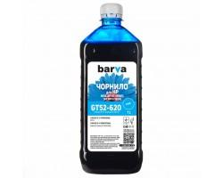 Чорнило BARVA HP GT/InkTank 1л CYAN GT52C (HGT52-620)