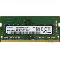 Модуль пам'яті для ноутбука SoDIMM DDR4 8GB 2666 MHz Kingston (M471A1K43CB1-CTD)