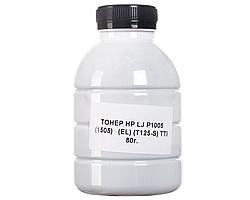 Тонер TTI HP LJ P1005/P1505/P1102 (10x1 кг) SERVICE PACK У ФЛАКОНАХ