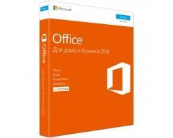 Офісний додаток Microsoft Office 2016 Home and Business Russian DVD P2 (T5D-02703)