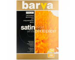 Фотопапір BARVA A4 (IP-BAR-P-V255-028) 255 г, 20 арк., ПРОФИ, Сатин