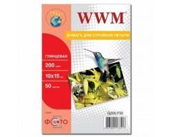 Папір WWM 10x15 (G200.F50)