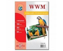 Папір WWM A4 (G150.50)