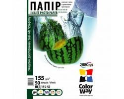 Папір ColorWay A4 (PGD155050A4)