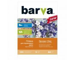 Плівка для друку BARVA A4 (IF-M100-T01)