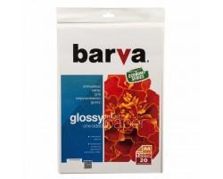 Папір BARVA A4 Economy Series (IP-CE120-238)