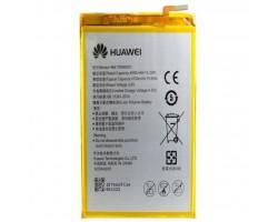 Акумуляторна батарея EXTRADIGITAL Huawei Ascend Mate 7 (4000 mAh) (BMH6401)