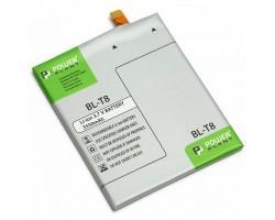 Акумуляторна батарея PowerPlant LG BL-T8 (G Flex, D955, D958) 3550mAh (DV00DV6296)
