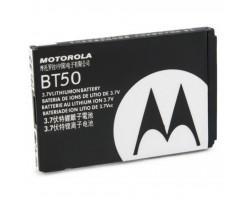 Акумуляторна батарея EXTRADIGITAL Motorola BT50 (850 mAh) (BMM6384)