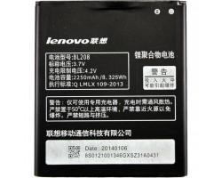 Акумуляторна батарея PowerPlant Lenovo S920 (BL208) (DV00DV6235)