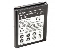 Акумуляторна батарея PowerPlant Samsung i8160 (Galaxy S III mini) усиленный (DV00DV6223)