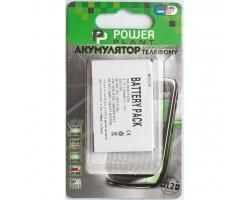 Акумуляторна батарея PowerPlant HTC HERA160 (P4350, C858, C800, O2 XDA Terra) (DV00DV6159)