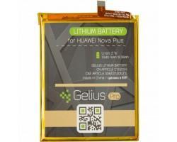 Акумуляторна батарея Gelius Pro Huawei HB386483ECW (Honor 6x/Mate 9 Lite/GR5(2017)/) (3340 m (73708)