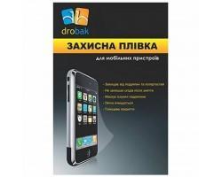 Плівка захисна Drobak Samsung Galaxy Fame S6810 (502179)