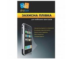 Плівка захисна Drobak Sony Xperia J (506639)