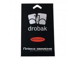 Плівка захисна Drobak для HTC Desire 500 Anti-Glare (504386)