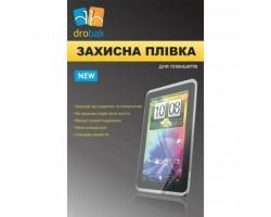"""Плівка захисна Drobak для Lenovo IdeaTab A5500 8"""" (501447)"""