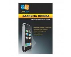 Плівка захисна Drobak для Sony Xperia Ion (506629)