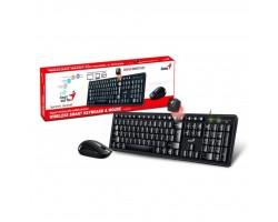Комплект Genius Smart KM-8200 Black Ukr (31340003410)