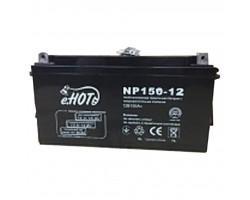 Батарея до ДБЖ Matrix 12V 150AH (NP150-12)