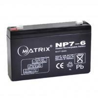 Батарея до ДБЖ Matrix 6V 7AH (NP7-6)