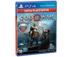 Гра SONY God of War (Хиты PlayStation) [PS4, Russian version] (9964704)