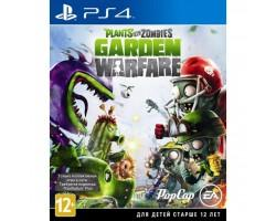 Гра SONY Plants vs. Zombies: Garden Warfare 2 (Хити PlayStation) [PS4 (1074044)